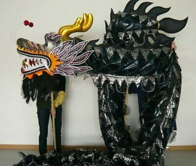 £585.04 • Buy Chinese DRAGON DANCE Goldplated Folk Perform Parade Celebration Costume Ornament