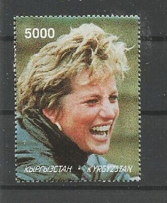 $1.20 • Buy Lady DIANA The People´s Princess Kirgisistan Stamps Briefmarken Sellos Timbres 0