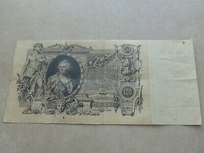 £4 • Buy Russia 100 Roubles 1910 Empress Catherine Very Well Used  £4.00 Uk Post Paid
