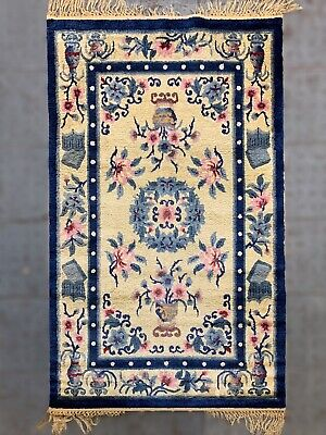 £210 • Buy ANTIQUE CHINESE SILK RUG CIRCA 1900 : SIZE Is 155 X 94 Cm