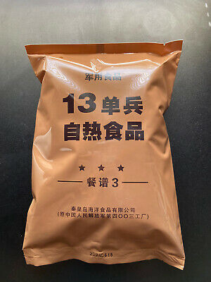 $29.99 • Buy Chinese Army MRE Emergency Food Ration Military Meal Ready To Eat Menu 3