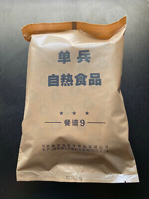 $29.99 • Buy Chinese Army MRE Emergency Food Ration Military Meal Ready To Eat Menu 9