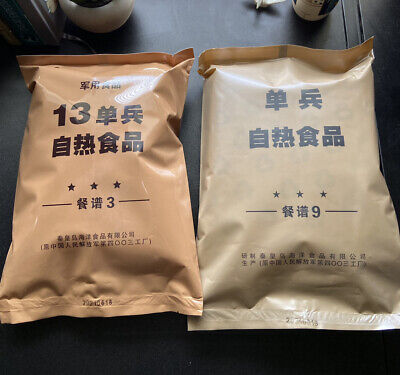 $59.99 • Buy Chinese Army MRE Emergency Food Ration Military Meal Ready To Eat Menu 3 & 9