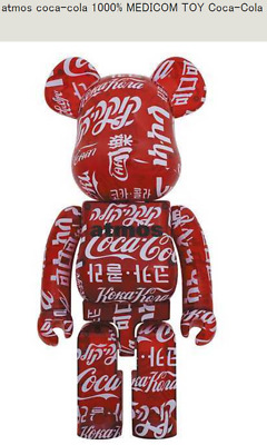 $1418 • Buy Be@rbrick Atmos Coca-Cola 1000% Bearbrick Toy Figure Shipped From Japan