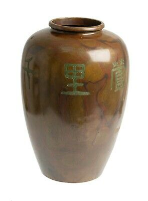 £195 • Buy Large Chinese Patinated Bronze Vase With Engraved Characters - Ikebana