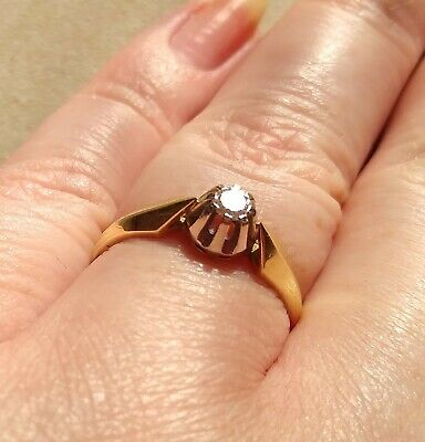 £85 • Buy 14ct, Yellow Gold, Diamond Solitaire Ring, Art Deco Style, Size Q