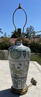$249.99 • Buy Vintage MAITLAND SMITH Table Lamp ASIAN JAR Hand Painted Green Floral Porcelain