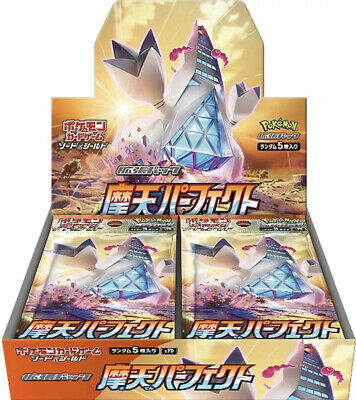 $75 • Buy Pokemon Skyscraping Towering Perfection Booster Box S7D Sealed (US, Ships Today)