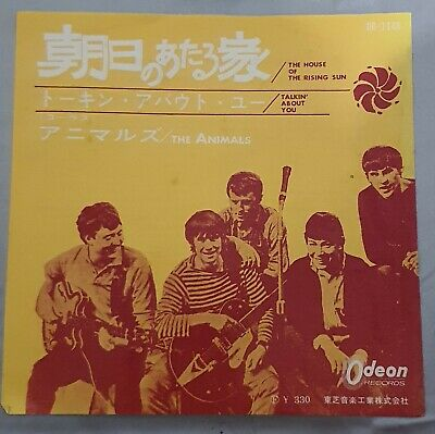 £8 • Buy The Animals - House Of The Rising Sun / Talkin' About You | 7  Japan OR-1146