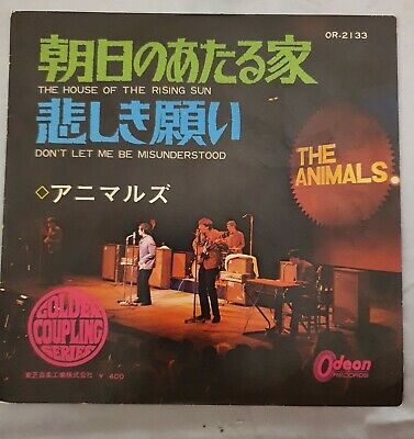 £8 • Buy The Animals - The House Of The Rising Sun - Very Rare! Japan Odeon 45'ps