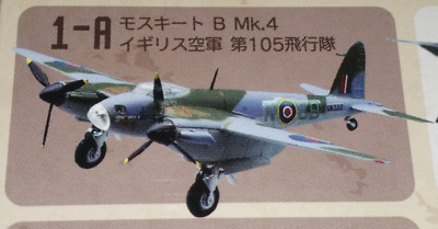 AU5.54 • Buy F-Toys 1/144 Scale WING KIT WKC VS8  BRITISH Mosquito B MK.4 1A