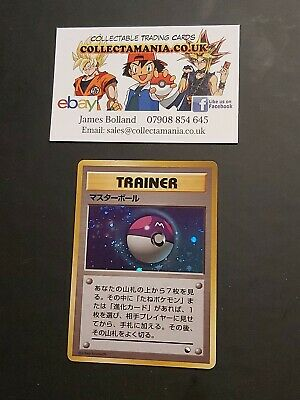 $13.68 • Buy Pokemon Card Japanese Master Ball HOLO 1998 Quick Starter Red Green - Played
