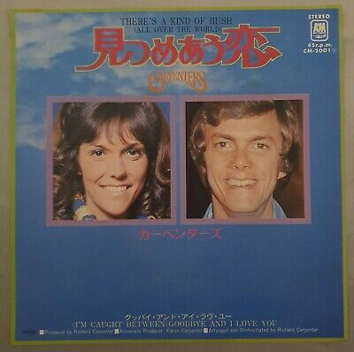 £8 • Buy Carpenters `there`s A Kind Of Hush` / `caught Between` Japan Press Cm-2001 Ex