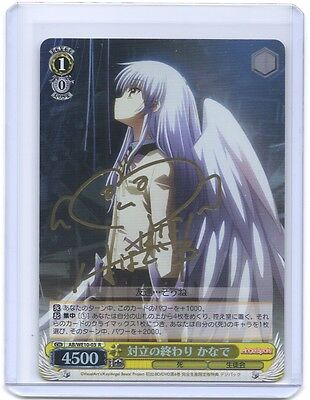 FOIL JAPANESE Weiss Schwarz card High School DxD Rias Gremory FBR SIGNED
