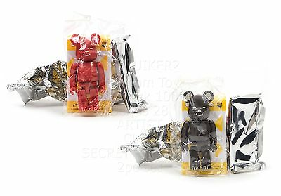 $50 • Buy Medicom Toy Bearbrick Series 28 ARTIST CLOT SECRET + Original SET Be@rbrick 28