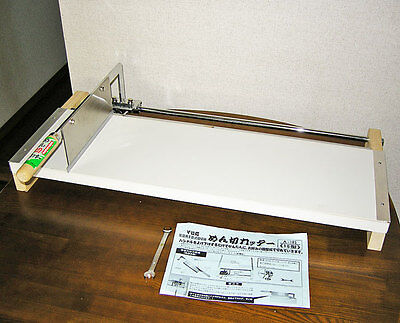 AU455.87 • Buy Udon Soba Kitchen Chef Food Noodle Cutter From Japan New