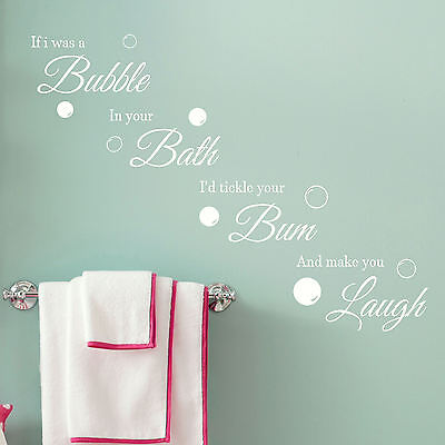 Bathroom Quote Wall Art Sticker Bubble Bath Laugh Vinyl Decal Transfer Graphic • 2.85£