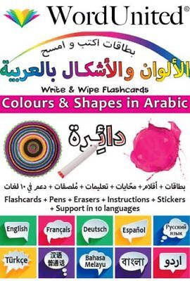 Word United - Colours And Shapes In Arabic – Write & Wipe Flashcards • 9.49£