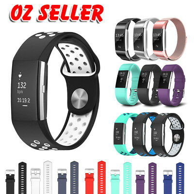 AU11.95 • Buy Replacement Wristband Milanese Gel Silicone Watch Band Strap For Fitbit Charge 2
