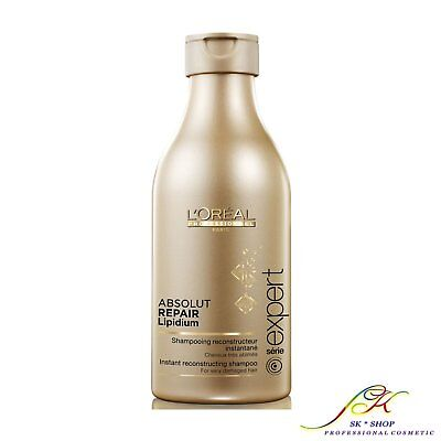 L'Oreal Professionnel Expert Absolut Repair Lipidium Shampoo 250ml +FREE TRACKED • 9.99£