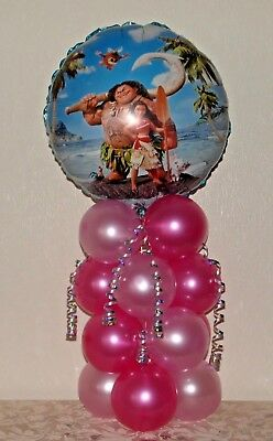 Moana - Disney -double Sided- Foil Balloon Display-table Centrepiece Decoration  • 4.99£