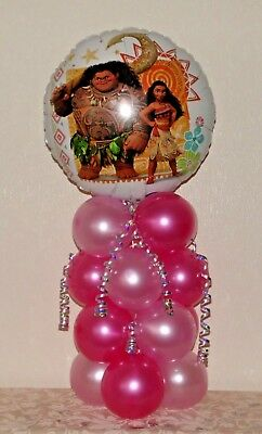 Disney - Moana -double Sided- Foil Balloon Display-table Centrepiece Decoration  • 5.90£