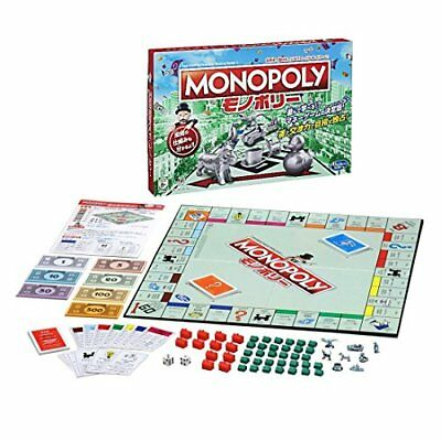 HASBRO Monopoly Classic C1009 Genuine NEW From Japan • 38.20£