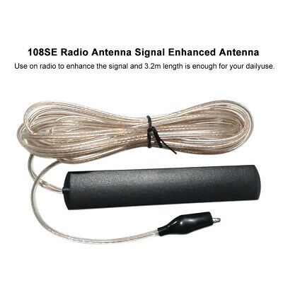 Fm Antenna Booster For Home