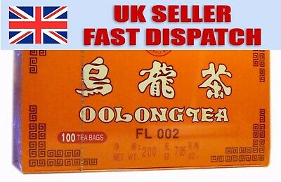 £3.69 • Buy Oolong Tea Bags Butterfly Soft Diet Weight Loss Slimming *** Cheapest On Ebay