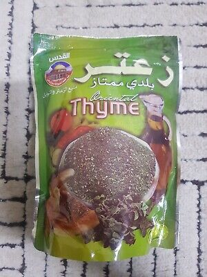 New Jerusalem Traditional Zaatar Thyme MIX With Summac, Sesame Seeds, 500 G • 7.96£