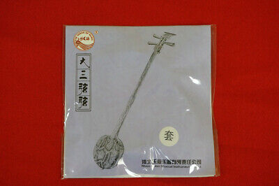 $ CDN15 • Buy Professional Sanxian Strings Set(#1 - #3) -- 專業三弦琴弦套裝(1-3弦)