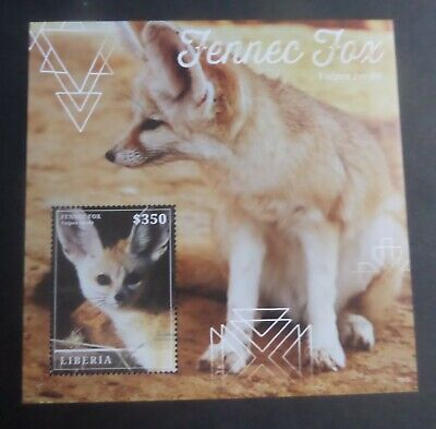 Liberia 2015 Fennec Fox MS UM MNH  Unmounted Mint • 4.99£