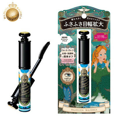 $17.85 • Buy Shiseido Majolica Majorca X Disney Lash Expander Liquid Extension Mascara Limit