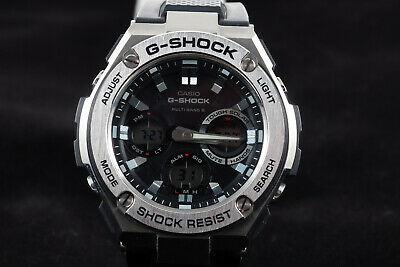 Casio G Shock Watches Solar Compare Prices On Dealsan Com