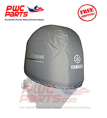 AU169.13 • Buy YAMAHA Outboard Deluxe F150A 4-Stroke 150 Pre-2014 Motor Cover MAR-MTRCV-1C-15