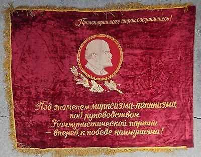 Vintage Soviet Union Russian Russia USSR Large Velvet Red Flag Banner • 364.74£