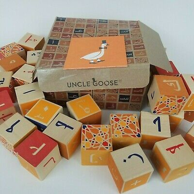 $34.77 • Buy UNCLE GOOSE Arabic Language ABC Wooden Blocks (28 Pieces) Made In USA