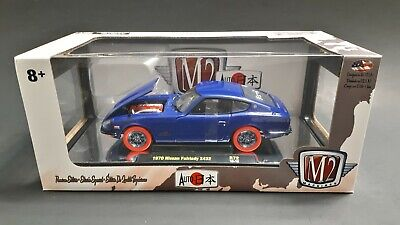 $ CDN64.98 • Buy 1/24 Diecast M2 Machines *CHASE* 1970 Nissan Fairlady Z432. Limited  1/500Pcs