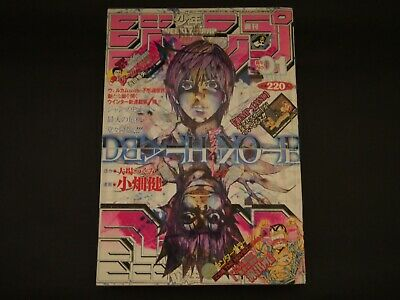 Rare Weekly Magazine Shonen Jump 2004 Vol.01 Death Note First Episode From Japan • 103.72£