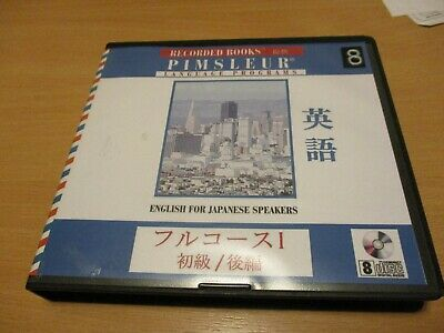 £24.99 • Buy Pimsleur Language Programs Japanese, ENGLISH FOR JAPANESE SPEAKERS, ONE OWNER