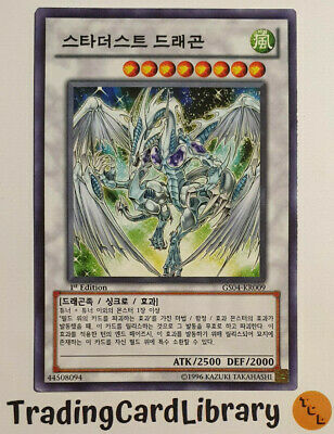 Yugioh - Stardust Dragon - GS04-KR009 - Common - Korean - 1st Edition - Mint • 2.26£