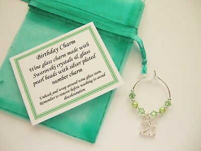 August Birthday Gift - Glass Charms 16th 18th 21st 30th 40th 50th 60th 70th 80th • 2.35£