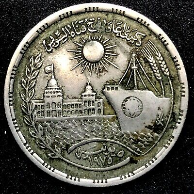 $12.95 • Buy Egypt 10 Piastres 1976 Unc Reopening Of The Suez Canal