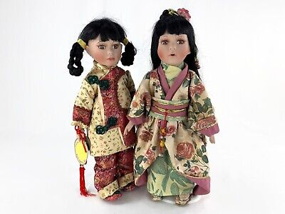 $ CDN51.16 • Buy Asian Oriental Porcelain Doll LOT 2 Emerald Collection Red Lantern Mix NWT EUC