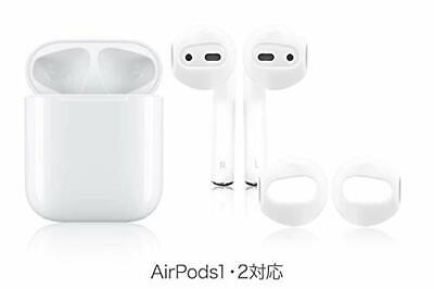 $ CDN27.14 • Buy L-park Earphone Cover Apple AirPods Ear Hook Two Sets Of 4 Pi 813 FromJAPAN