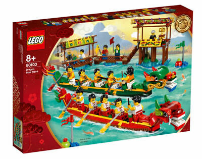 $79.99 • Buy LEGO 2019 Chinese New Year Dragon Boat Race (80103) New Sealed