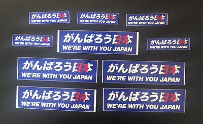 AU5 • Buy Yamaha We're With You Japan Decals Stickers Motogp Mxgp R1 R6 M1 Rossi