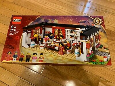 $189.95 • Buy Lego 80101 Chinese New Year's Eve Dinner 2019 New Sealed US - Slight Box Crease