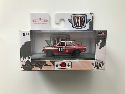 $ CDN15 • Buy M2 Machines 1969 Nissan Bluebird 1600 Sss Red Wmts05
