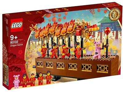 $190 • Buy LEGO 80102 Dragon Dance Chinese New Year Asia Exclusive Set Seasonal US SELLER